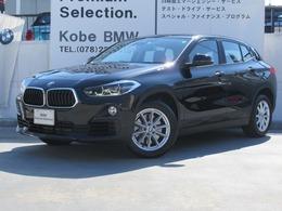 BMW X2 xドライブ20i 4WD デモカー ACC ヘッドアップ コンフォト