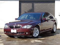 BMW 7シリーズ の中古車 740i 北海道札幌市東区 45.0万円