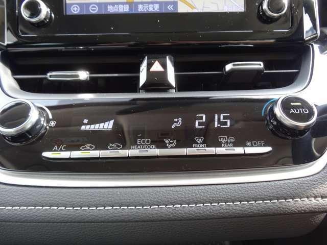 設定した温度を保ってくれるオートエアコン装着車。いつも車内は快適です。