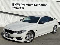 BMW 4シリーズクーペ の中古車 420i Mスポーツ 大阪府箕面市 279.0万円