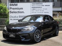 BMW M2コンペティション M DCTドライブロジック ワンオーナー車 DCT・黒レザー・LEDライト