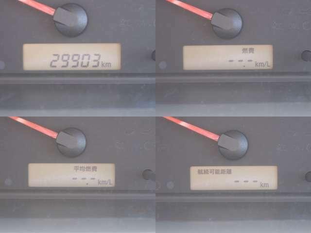 燃費計測機能(瞬間燃費・平均燃費)付きスピードメーター☆是非エコドライブに挑戦してみて下さい!!