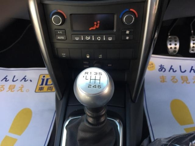 ★運転が楽しくなる6MT★