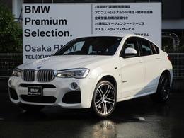 BMW X4 xドライブ35i Mスポーツ 4WD ワンオーナー車 ヘッドアップ・20インチ