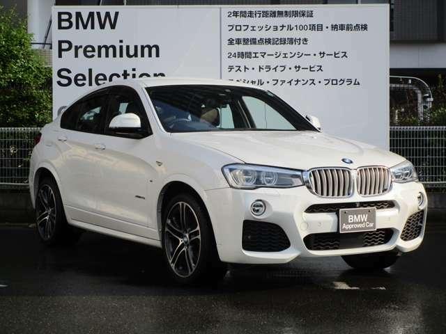 BMWには3つの保証プランがございます。原則1年間走行距離無制限をお付けさせていただいております。詳しくはお気軽に問い合わせ下さい。お問合せ(無料ダイヤル)0078-6002-613077迄お待ちしております。