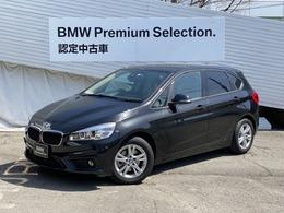 BMW 2シリーズアクティブツアラー 218i プラスPKGPサポLEDライト純正HDDナビETC
