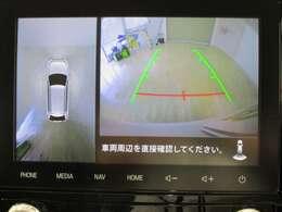 全方位カメラ付きで安全に駐車出来ます。後方ガイドライン付き!