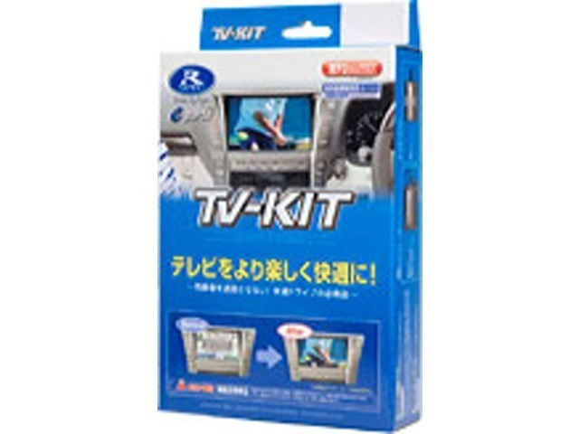 スマイルセットNo.1 【TVの見れるTVキット】お客様のニーズに合わせて走行中にTVを見る事が出来る様に致します。助手席の方はゆっくりTVを見ておくつろぎ頂けます。