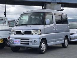 日産 クリッパーリオ 660 G