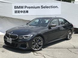 BMW 3シリーズ M340i xドライブ 4WD レーザーライト茶革パーキングアシストP