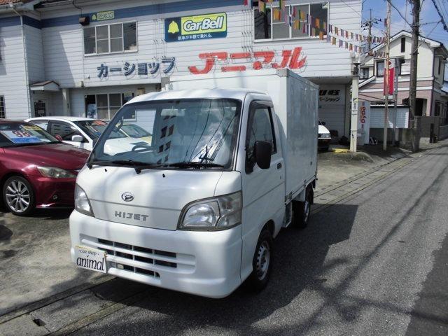 平成20年式ダイハツハイゼット冷凍車入庫致しました!!