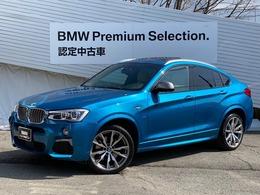 BMW X4 M40i 4WD 1オナ左H白革アクティブクルーズLEDライト