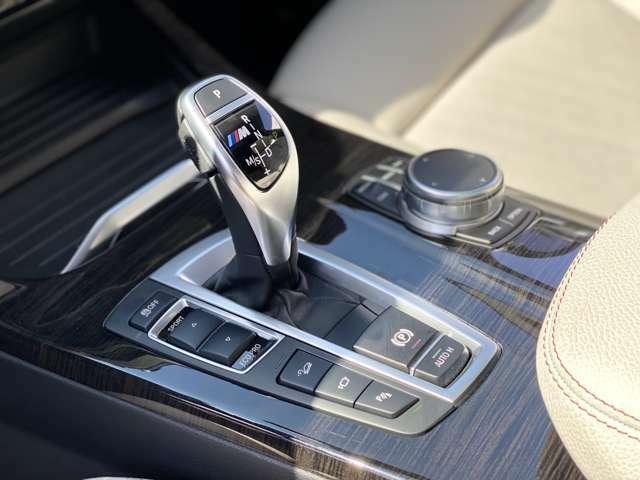 自宅にいながらお車の確認ができます。あなただけの詳細画像をお届けします。