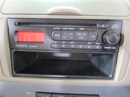 ★純正CD付きです♪お客様のライフスタイルにあった各種ナビゲーショ&TV・ドライブレコーダーなど付ける事も出来ます♪是非一度ポイント5亀山店にお問い合わせ下さい♪用品販売や取付けもお値打ち価格で実施中
