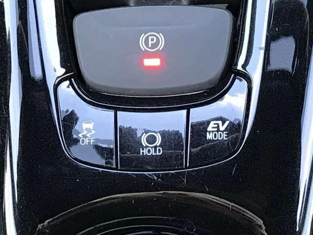 「電動パーキングブレーキ」 電子制御式のパーキングブレーキです。スイッチ一つで使えて、力の弱い方でも安心!