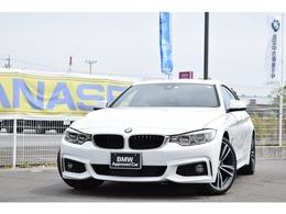 BMW 4シリーズグランクーペ 420i イン スタイル 認定中古車全国1年保証付 ワンオーナー車