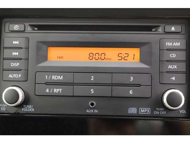 運転の際に車内の時間を退屈しないようにラジオ・FMなどを聴ける機能が搭載されています!CDも聴くことが可能なのでとてもうれしい機能です♪