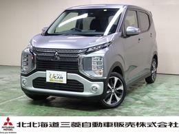 三菱 eKクロス 660 G 4WD Eアシスト シートヒーター LEDヘッド