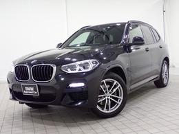 BMW X3 xドライブ20d Mスポーツ ディーゼルターボ 4WD 認定中古車 全国1年保証付 距離無制限