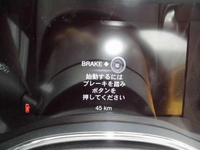 デジタル液晶メーターパネル