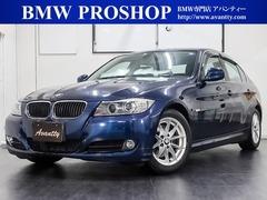 BMW 3シリーズ の中古車 320i ハイラインパッケージ 神奈川県横浜市都筑区 58.0万円