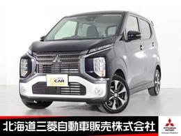 三菱 eKクロス 660 G 4WD タッチ式オートエアコン FCM装備