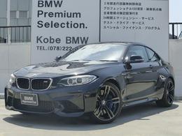 BMW M2クーペ M DCT ドライブロジック ハーマンカードン黒革シートヒーター19AW