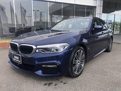 BMW 5シリーズ の中古車 530e Mスポーツ 愛知県小牧市 448.0万円