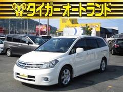 日産 プレサージュ の中古車 2.5 250ハイウェイスター 福岡県宗像市 24.9万円