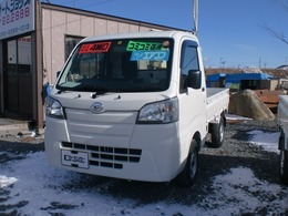 ダイハツ ハイゼットトラック 660 スタンダード エアコン・パワステレス 3方開 4WD