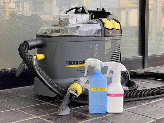 別途メニュー!ケルヒャーシートクリーナー洗浄!新型コロナウイルスに対応。しっかり除菌いたします。。