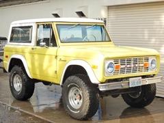 フォード ブロンコ の中古車 アーリーブロンコ 神奈川県高座郡寒川町 298.0万円