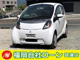 三菱 アイ 660 ブルームエディション スマートキー 車検整備付き CDデッキ