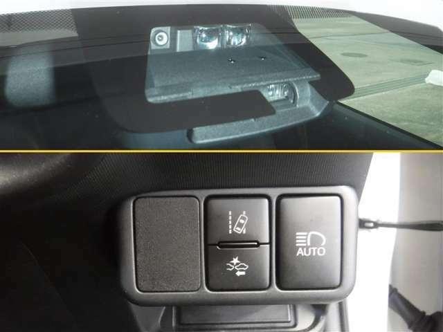 安全運転支援システムを搭載したアクアです。トヨタの先進技術で安心ドライブをどうぞ。周囲の明るさをカメラで検知し、自動でハイビームとロービ-ムが切り替わる「オートマチックハイビーム」は便利です。