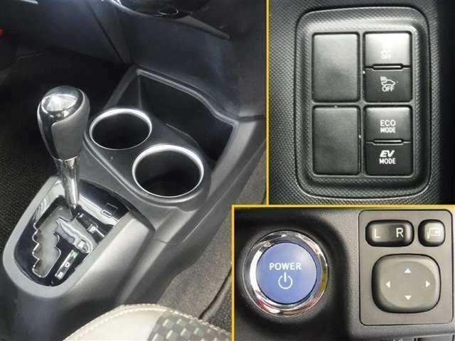 ゲート式シフトレバーは、慣れると非常に使いやすく操作もラクラクです。モーターだけで発進するEVモードや環境に優しい走りのエコモ-ドが「走行制御モ-ドスイッチ」で切り替えが出来ます。