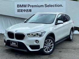 BMW X1 xドライブ 18d 4WD 1オーナCD/DVD再生・Bカメラ・軽減ブレーキ