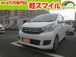 三菱 eKワゴン E 社外CD レベライザー キーレス 修復歴無