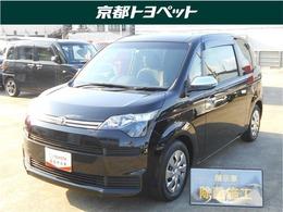 トヨタ スペイド 1.5 F クイーン SDナビ・地デジ・片側電動ドア