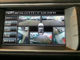 【純正ナビ】装備です!フルセグTVやDVD再生、Bluetoothなど充実装備です!また、【全方位カメラ】装備で駐車が苦手な方でも安心しておのりいただけます!