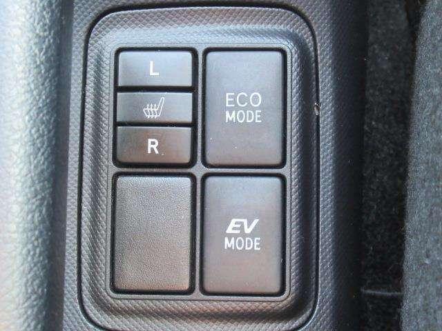 運転席に快適温熱シートが装備されいています