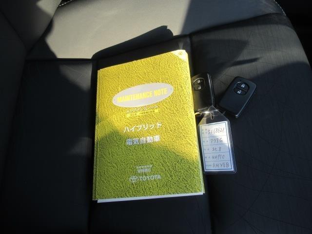 整備記録簿です。1年間・走行距離無制限の保証が付いているので万一の時でも安心!