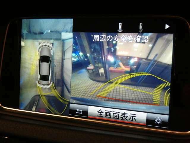 目視で確認する事が難しい後方を映し出すバック&360度カメラを装備!狭い箇所での駐車等も安心して頂けます!パークトロニックセンサーと併せてご使用下さい!TEL:047-390-1919