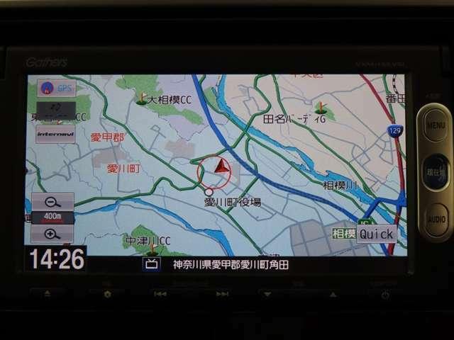 ホンダ純正ナビ装備!地図描写は文字も道もクリアで見やすく、滑らかに表示します。これさえあればもう道に迷わないですみますね♪