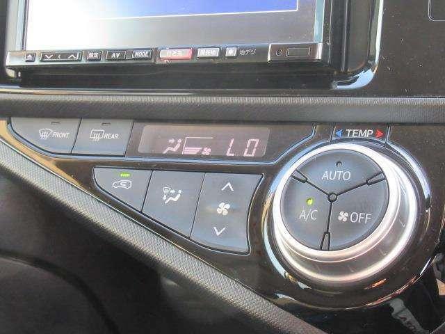 オートエアコン装着。温度調整は車にお任せ!