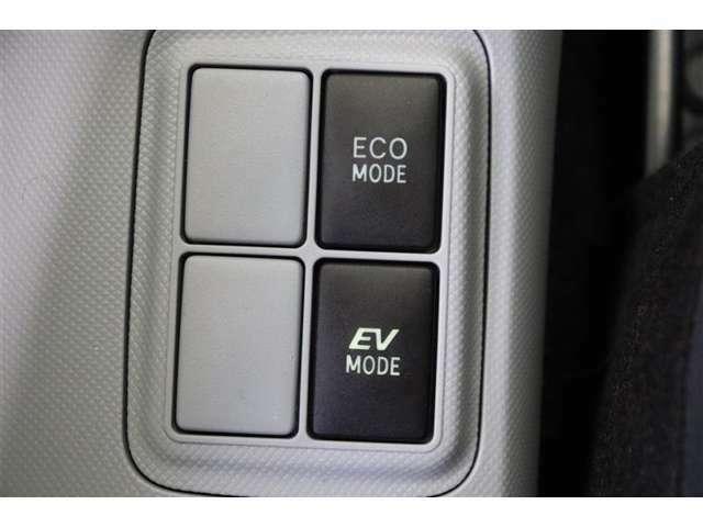 ECOモードはエアコンの利きなどを抑え、低燃費で走れるようにサポートします。EVモードはモーターのみで動くので、夜間などの静かに走行したい時に便利です。(EVモードは一定速度を超えると解除されます)