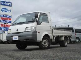 マツダ ボンゴトラック 2.0 DX ワイドロー ディーゼルターボ 4WD 4WD ディーゼル 3方開平ボディ