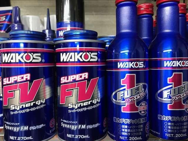 Aプラン画像:WAKO'S製エンジン性能向上剤「スーパーフォアビークル」or強力デポジット洗浄剤「フューエルワン」を注入しエンジン性能の低下を防ぎこの先も安心してお乗りになれる様にお勧め致します!