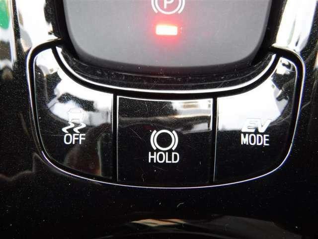 進化・熟成したハイブリッドシステムが「低燃費」「走行性能」「低排出ガス」「静粛性」という4つのメリットを高いレベルで実現します。