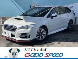 スバル レヴォーグ 1.6 GT アイサイト 4WD SDナビ地デジ BSM STIリップエアロ LED
