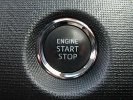 ■ 装備3 ■ プッシュスタート:押すだけ簡単エンジン始動!キーの電池が切れても使えます